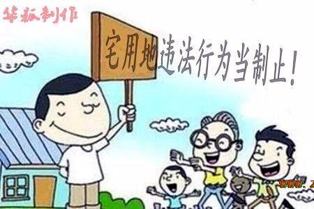 河北丰宁县挂牌出让宅用地起拍价两重天