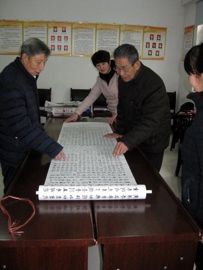 茹天武:以组织书法兴趣小组为己任