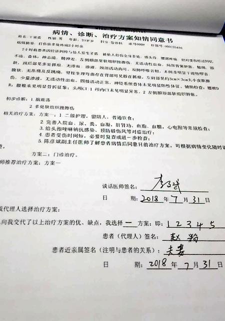 陕西勉县发生一起把讨薪农民工打成脑震荡事件